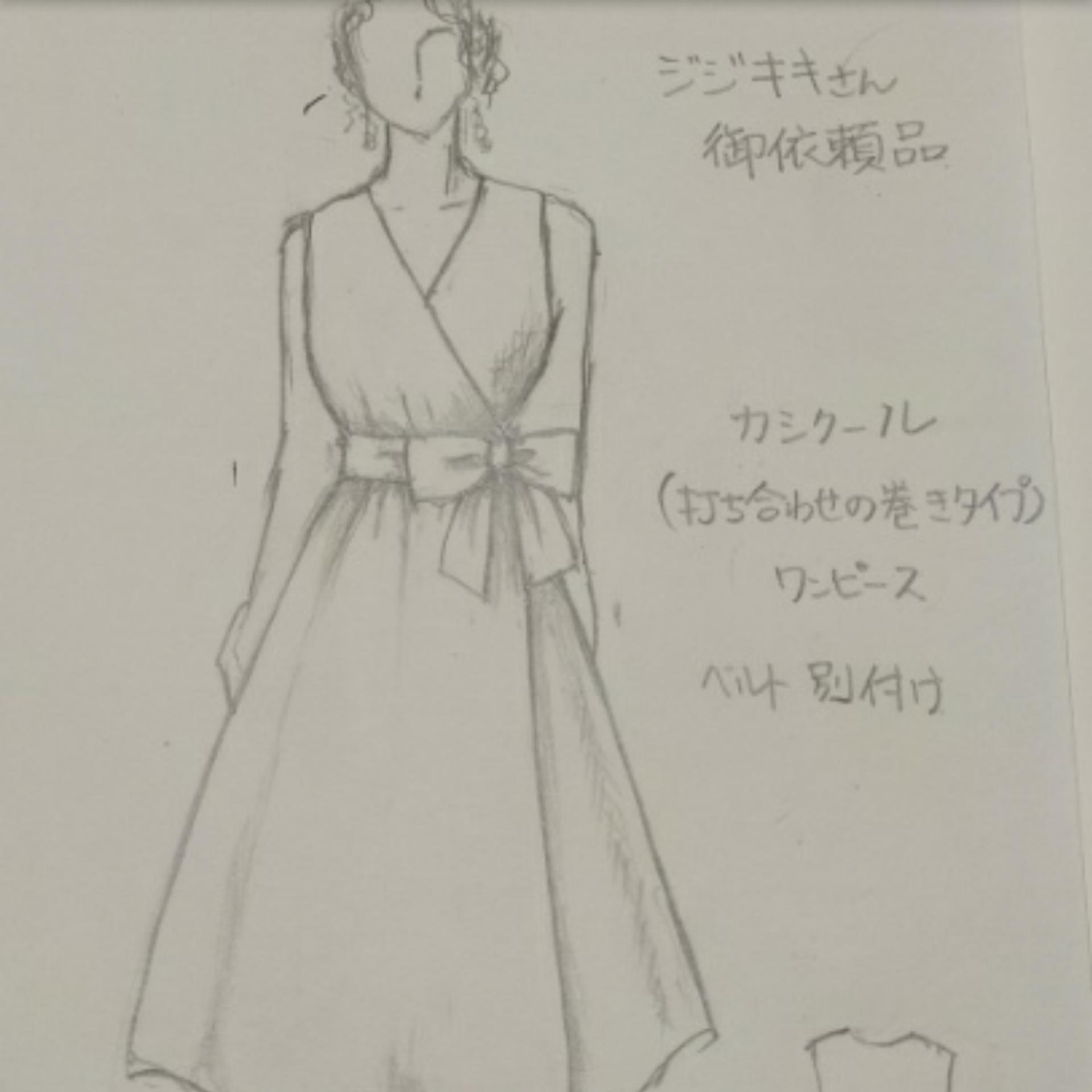 Il vestito di TOM - Disegno